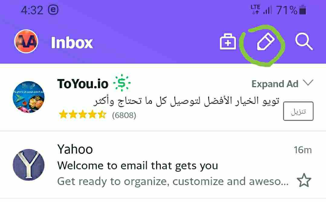 Compose email on yahoo